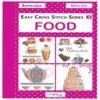 Βιβλίο με Σχέδια Κεντήματος για την Κουζίνα