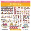 Βιβλίο με Σχέδια Κεντήματος για τις Κουζίνες