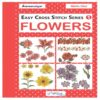 Βιβλίο με Σχέδια Κεντήματος με Λουλούδια