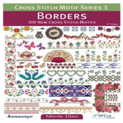 Βιβλίο με Σχέδια Κεντήματος Μπορντούρες