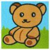 Κέντημα Παιδικό Καφέ Αρκουδάκι (Κομπλέ Κιτ)