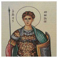 Κέντημα Σταμπωτό ο Άγιος Δημήτριος