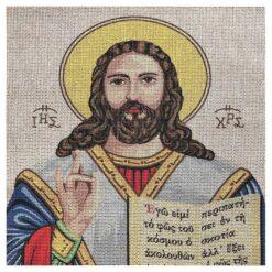 Κέντημα Σταμπωτό ο Χριστός Κρατά την Αγία Γραφή