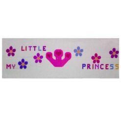 Κέντημα Σταυροβελονιάς Φάσα (My Little Princess)
