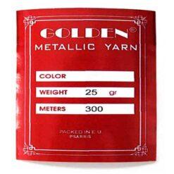Χρυσοκλωστή Golden Metallic Yarn 25gr