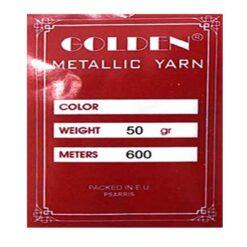 Χρυσοκλωστή Golden Metallic Yarn 50gr